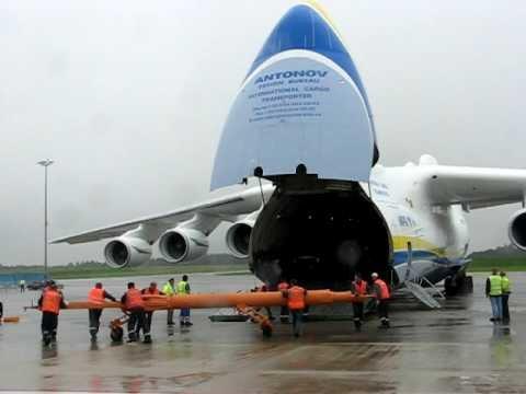 An-225 towbar